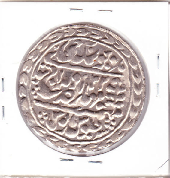 India Jaipur State: 1880-1920 Silver Rupee In The Name Of Queen Victoria