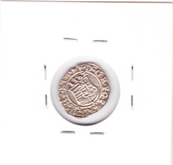 Hungary: 1562 Silver Denar