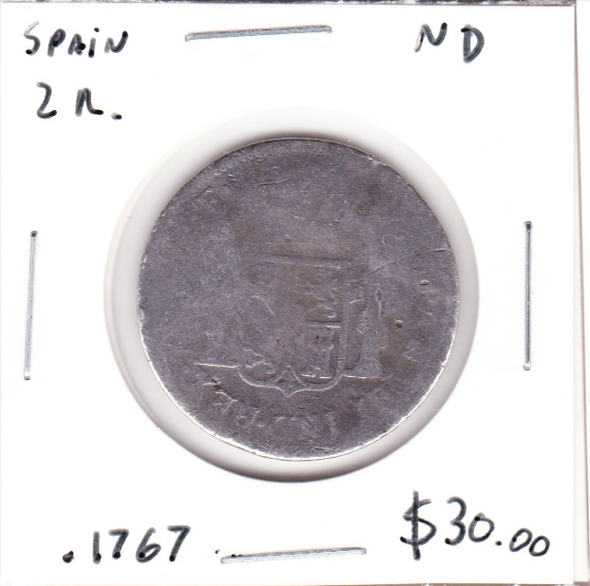 Spain: 1700s Silver 2 Reales