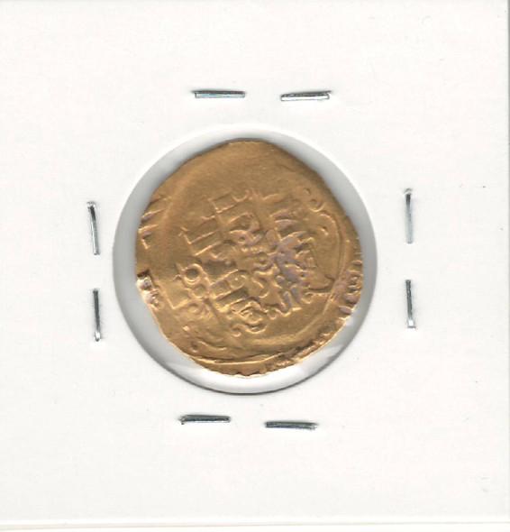 Khwarizm: 1200-1220 Gold Dinar