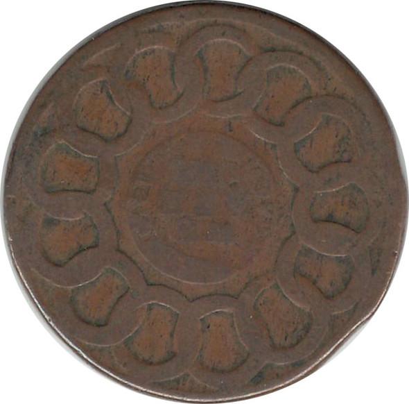 United States: 1787 Fugio Cent #2