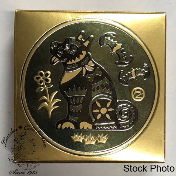 Canada: 2006 $150 Year of the Dog Hologram 18k Gold Coin