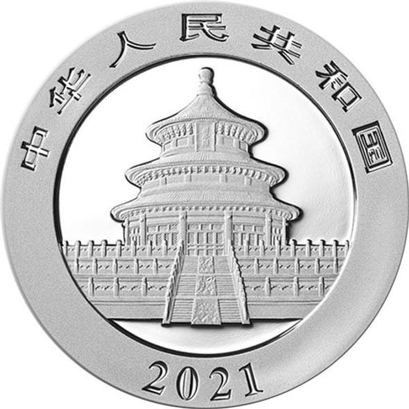 China: 2021 10 Yuan 30 g Silver Panda in Original Mint Capsule