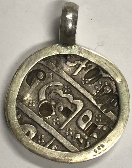French India: Rupee Pendant with 1700's Host Coin