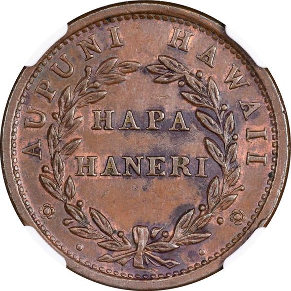 United States: Hawaii: 1847 1 Cent Kamehameha I NGC AU55BN