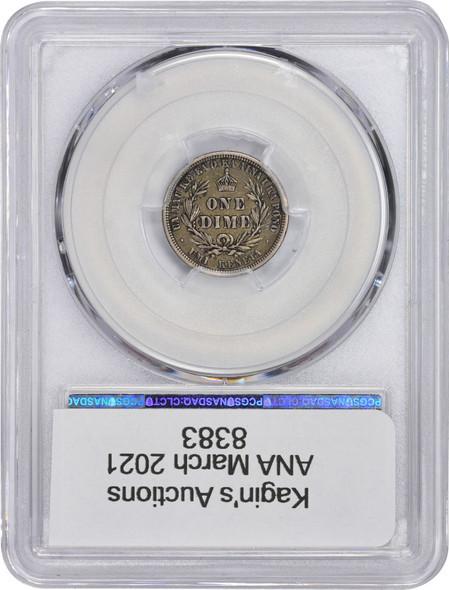 United States: Hawaii: 1883 10 Cent Kalakaua I PCGS EF40