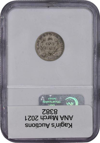 United States: Hawaii: 1883 10 Cent Kalakaua I NGC EF45