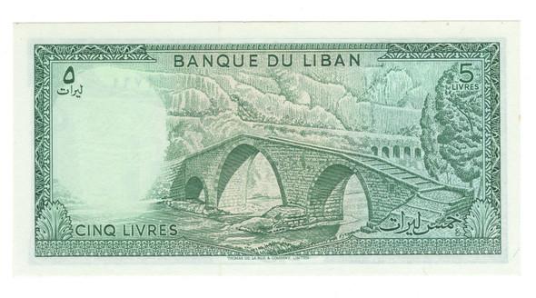 Lebanon: 1986 5 Livres Banknote
