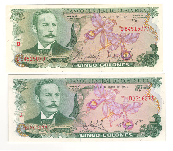 Costa Rica: 1972 - 1986 5 Colones Banknote Lot (2 Pieces)
