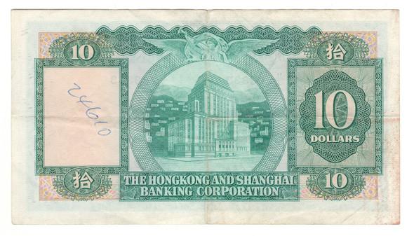 Hong Kong: 1982 10 Dollars Banknote