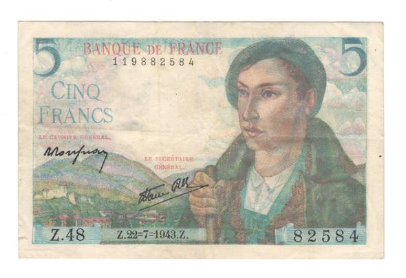 France: 1943 5 Francs Banknote