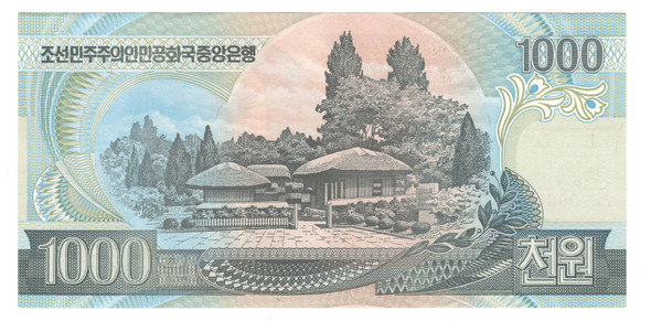 Korea: 2006 1000 Won Banknote