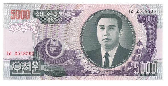 Korea: 2006 5000 Won Banknote