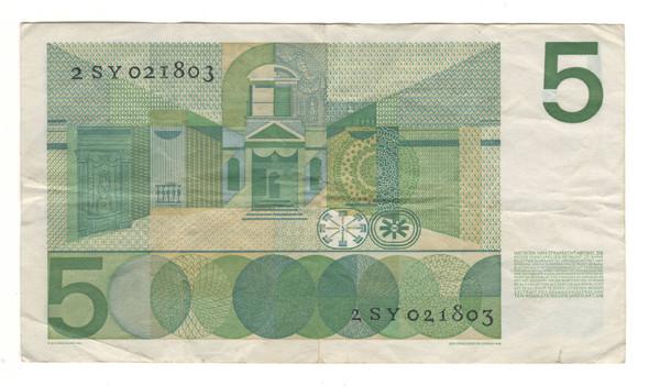Netherlands: 1966 5 Gulden Banknote Lot#2