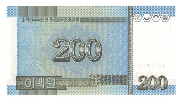 Korea: 2005 200 Won Banknote