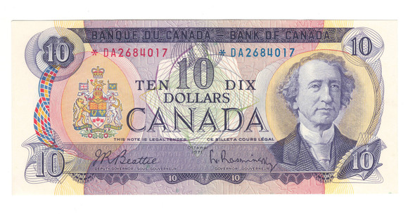 Canada: 1971 $10 Bank Of Canada Replacement Banknote BC-49aA