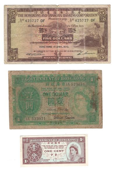 Hong Kong: Banknote Collection Lot (3 Pieces)