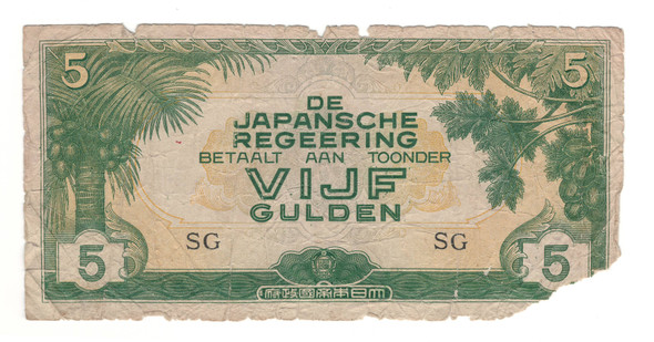 Japan, Indonesia: 1942 5 Gulden Banknote