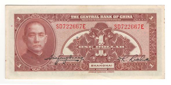 China: 1928 Dollars Banknote