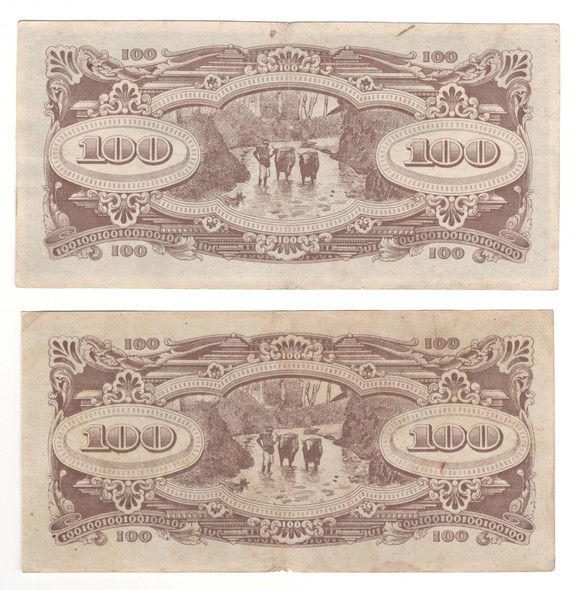 Japan: 100 Dollars Government Banknote Collection Lot (2 Pieces)