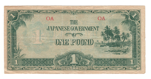 Japan: 1 Pound Government Banknote