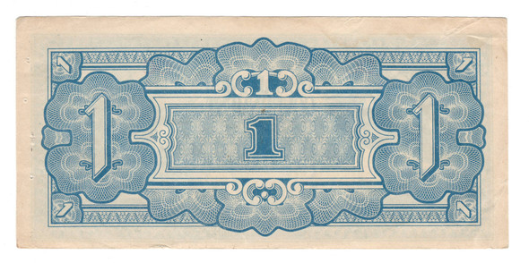 Japan: 1 Shilling Government Banknote