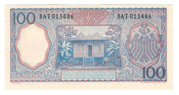 Indonesia: 1964 100 Rupiah Banknote