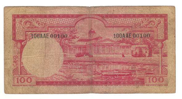 Indonesia: 1957 100 Rupiah Banknote