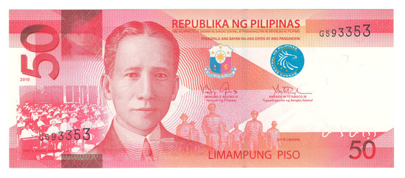 Philippines: 50 Pesos Banknote P.207