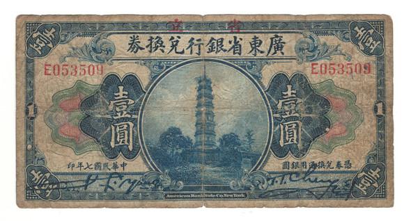 China: 1918 1 Dollar Kwangtung Banknote