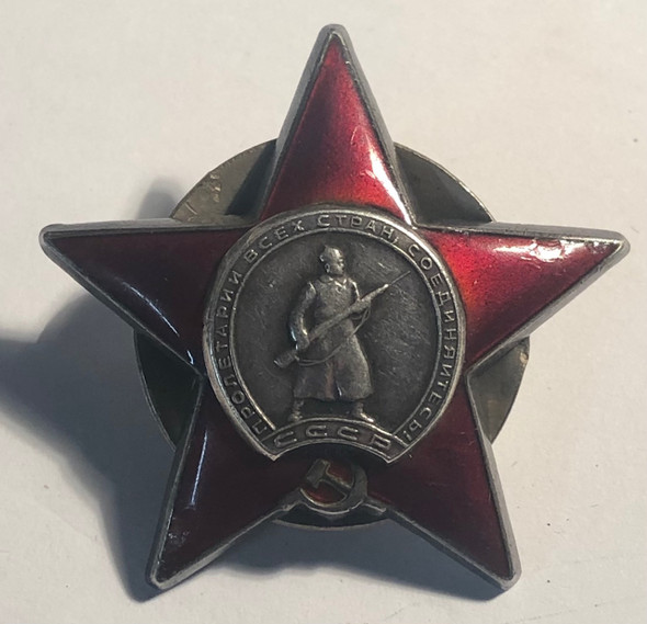Russia: Order of The Red Star Medal