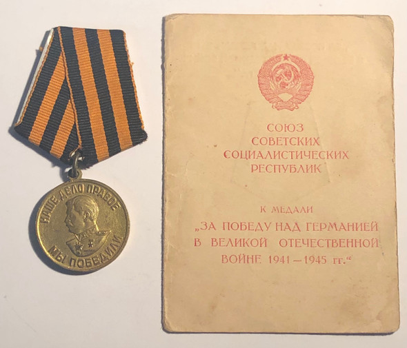 Russia: Victory over Germany Medal With Paperwork