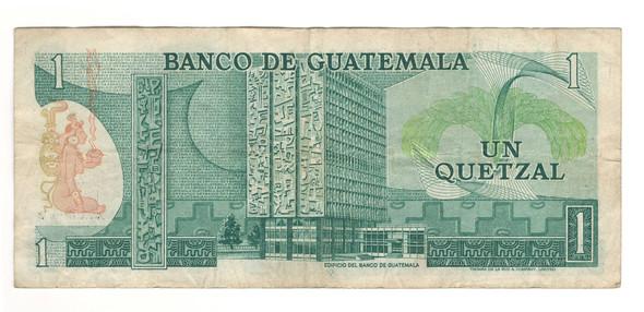 Guatemala: 1975 Quetzal Banknote