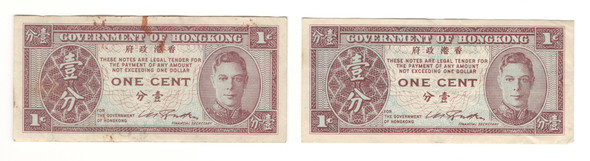 Hong Kong: No Date 1 Cent Banknote Collection Lot (2 Pieces)