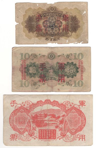 Japan Occupied China: Banknote Collection Lot (3 Pieces)