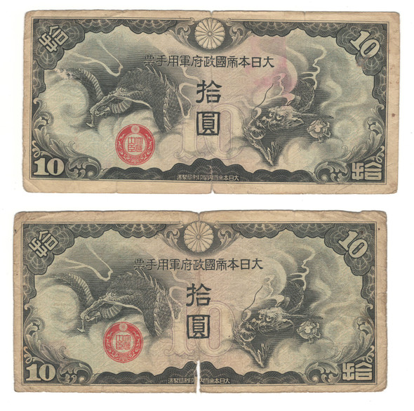 Japan Occupied China: 10 Yen Banknote Collection Lot (2 Pieces)