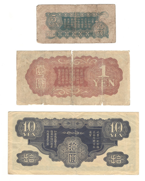 Japan Occupied China: Banknote Collection Lot (3 Pieces) Lot#2