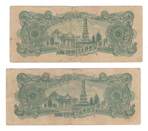 Korea: 1952 1000 Won Banknote Collection Lot (2 Pieces)