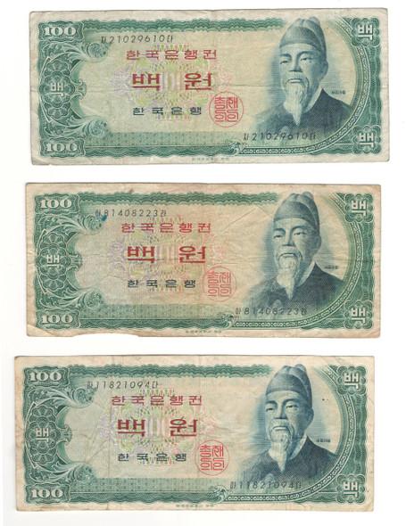 Korea: 1965 100 Won Banknote Collection Lot (3 Pieces)