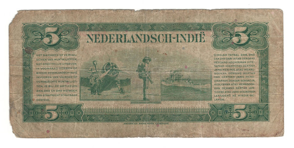 Netherlands East Indies: 1943 5 Gulden Banknote