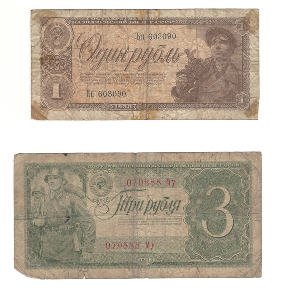 Russia: 1938 Banknote Collection Lot (2 Pieces)