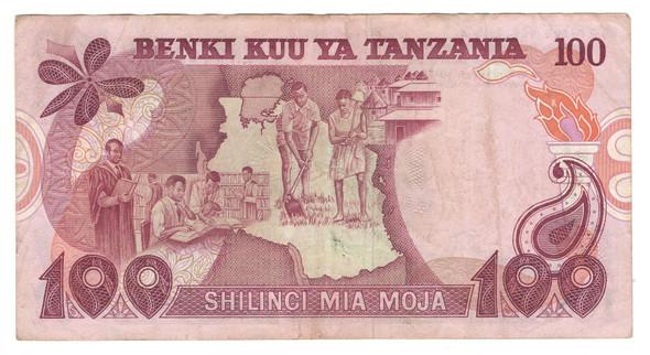 Tanzania: 1978 100 Shillings Banknote