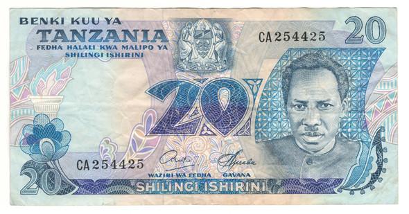 Tanzania: 1978 20 Shillings Banknote