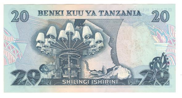Tanzania: 1978 20 Shillings Banknote Lot#2