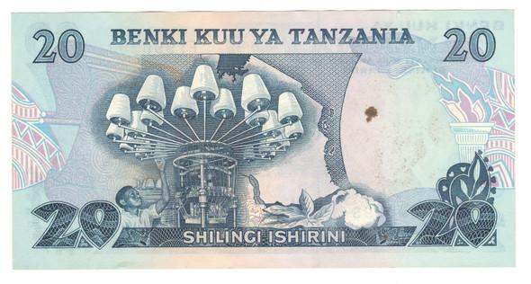 Tanzania: 1978 20 Shillings Banknote Lot#4