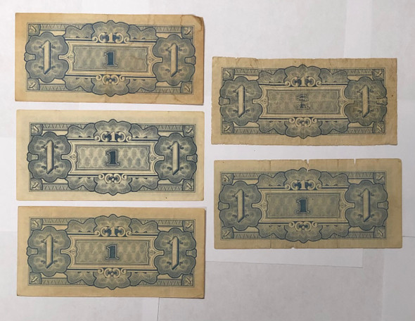 Japan: 1 Shilling Government Banknote Collection Lot (5 Pieces)