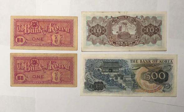 Korea: Banknote Collection Lot (4 Pieces)