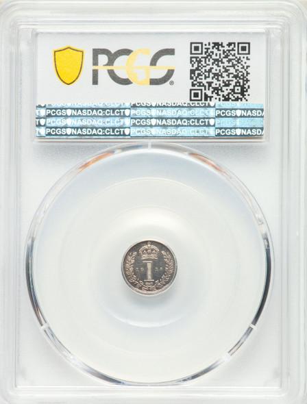Great Britain: 1915 Maundy Set (4 Coins) PCGS PL65 - PL66