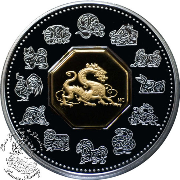 Canada: 2000 $15 Year of the Dragon Lunar Silver Coin
