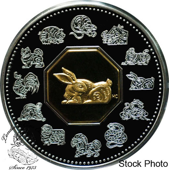 Canada: 1999 $15 Year of the Rabbit Lunar Silver Coin